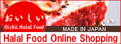 Halal Food Online Shopping