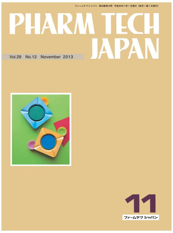 PHARM TECK JAPAN