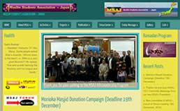 ムスリム学生の団体(MSAJ)